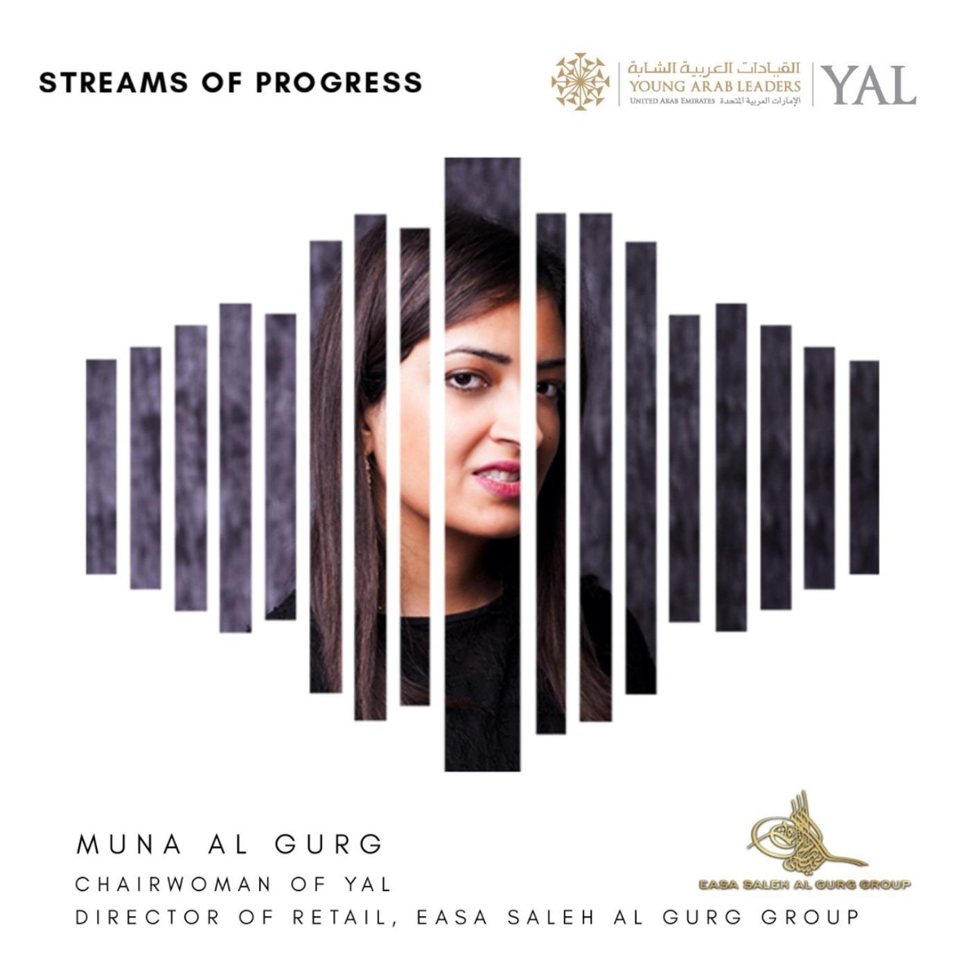 YAL - Muna Al Gurg, Easa Saleh Al Gurg Group