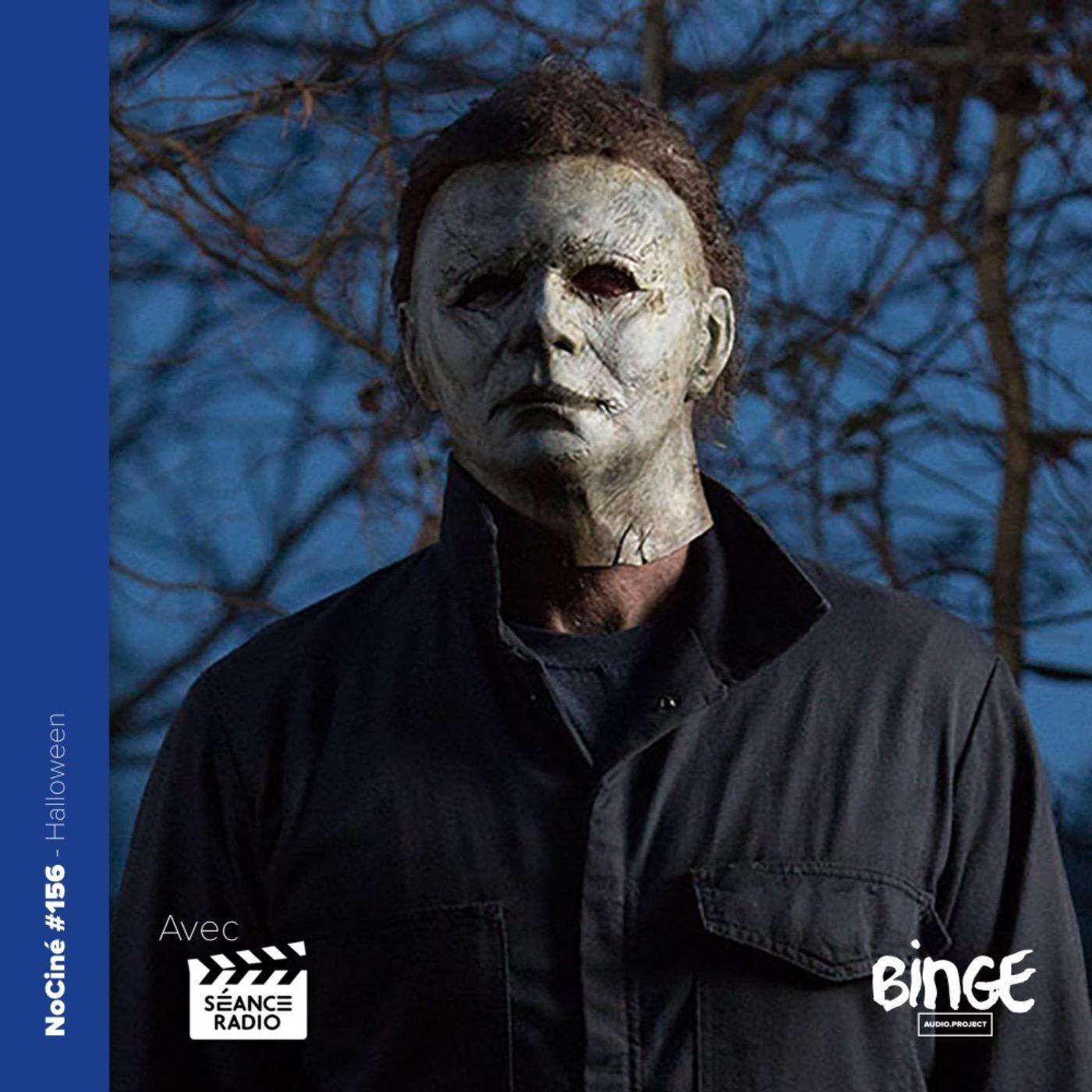 Halloween : une fan fiction de plus