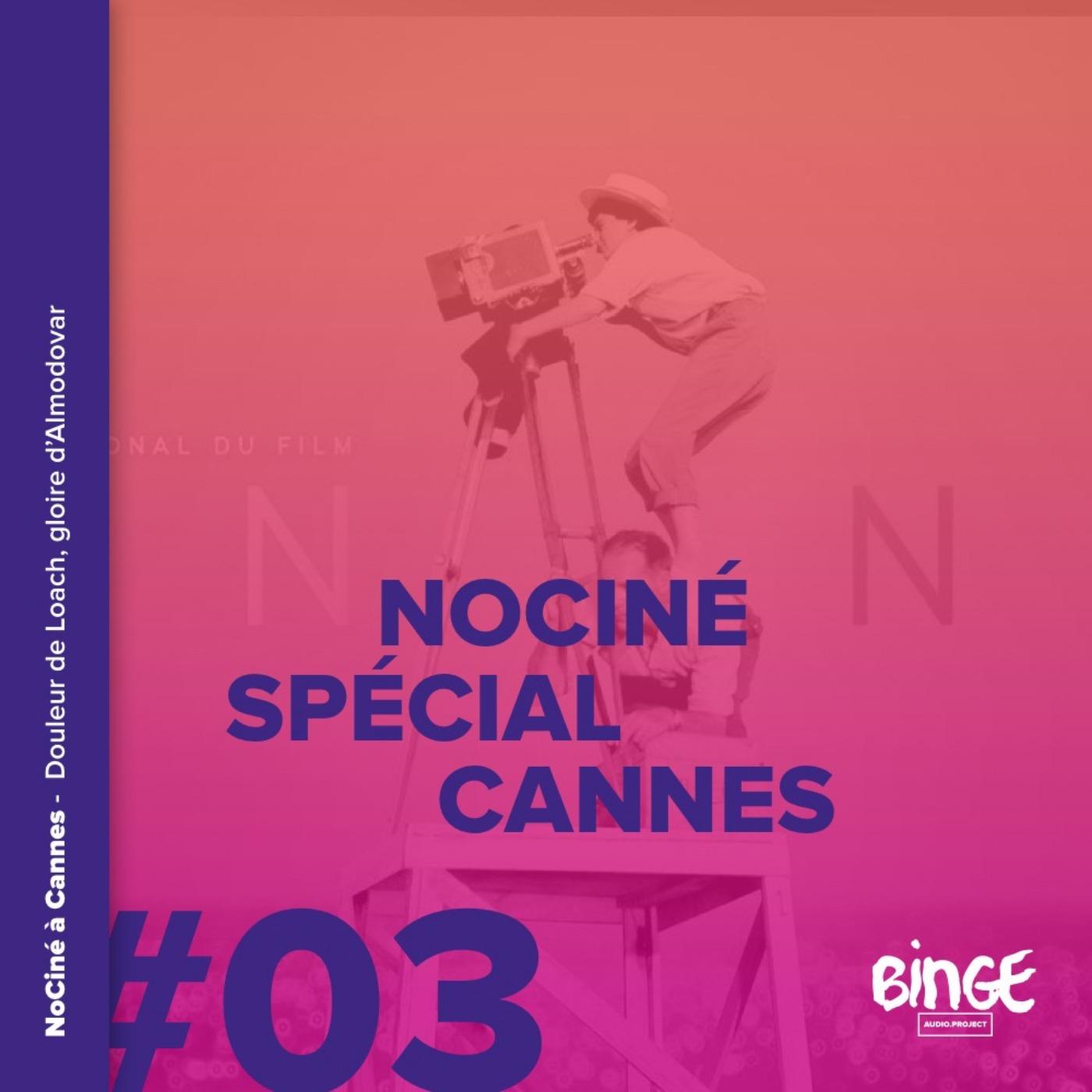 Cannes - Douleur de Loach, gloire d'Almodóvar