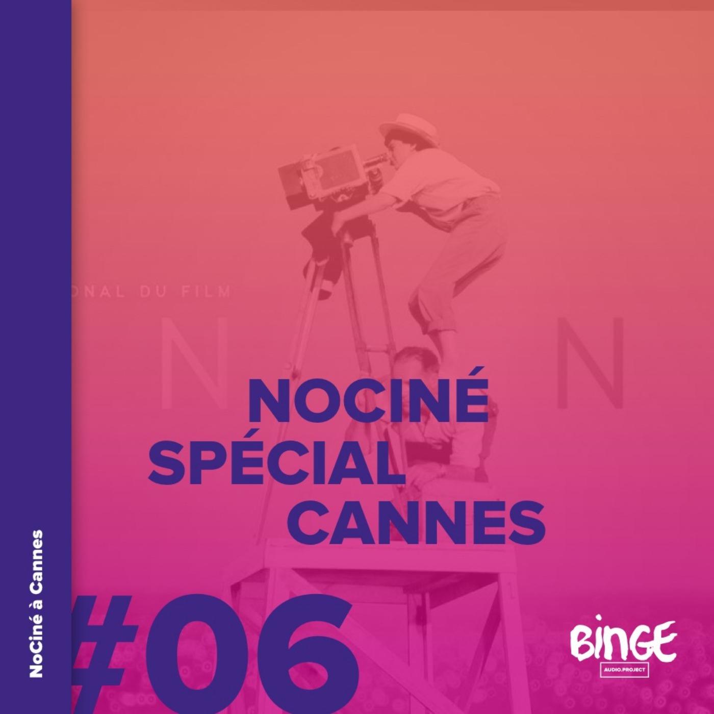 Cannes - Notre palmarès, My Love