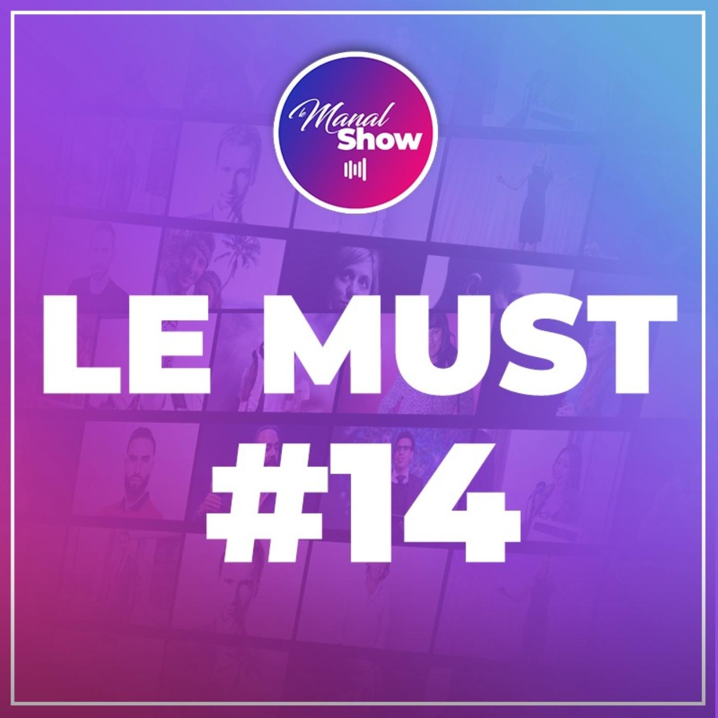 LE MUST #14 - LE BUFFET À VOLONTÉ DE LA CONNAISSANCE / IDRISS ABERKANE
