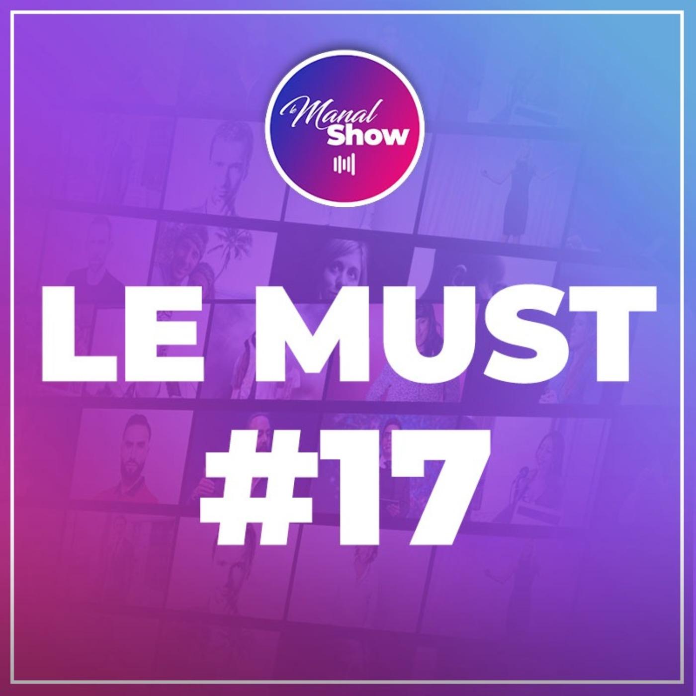 LE MUST #17: PROPOSER LA MEILLEURE EXPERIENCE POSSIBLE