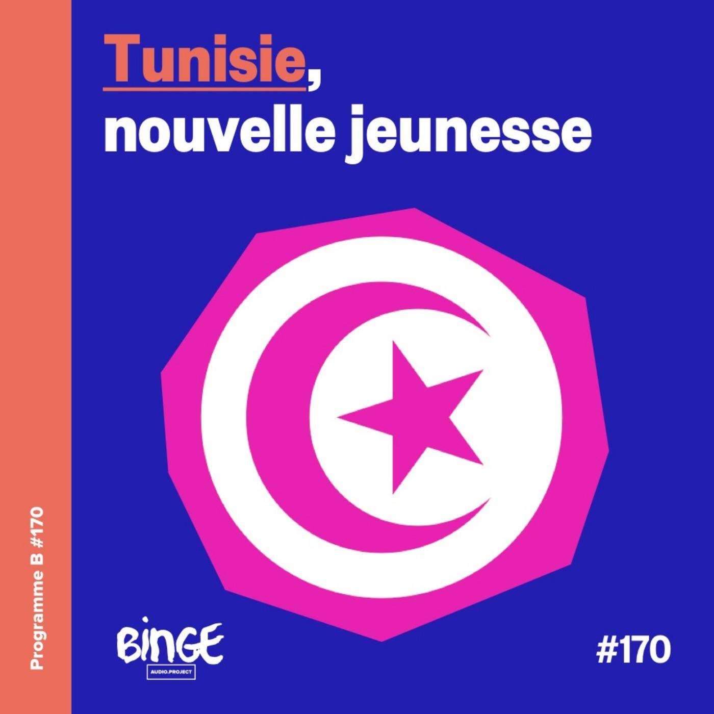 Tunisie, nouvelle jeunesse