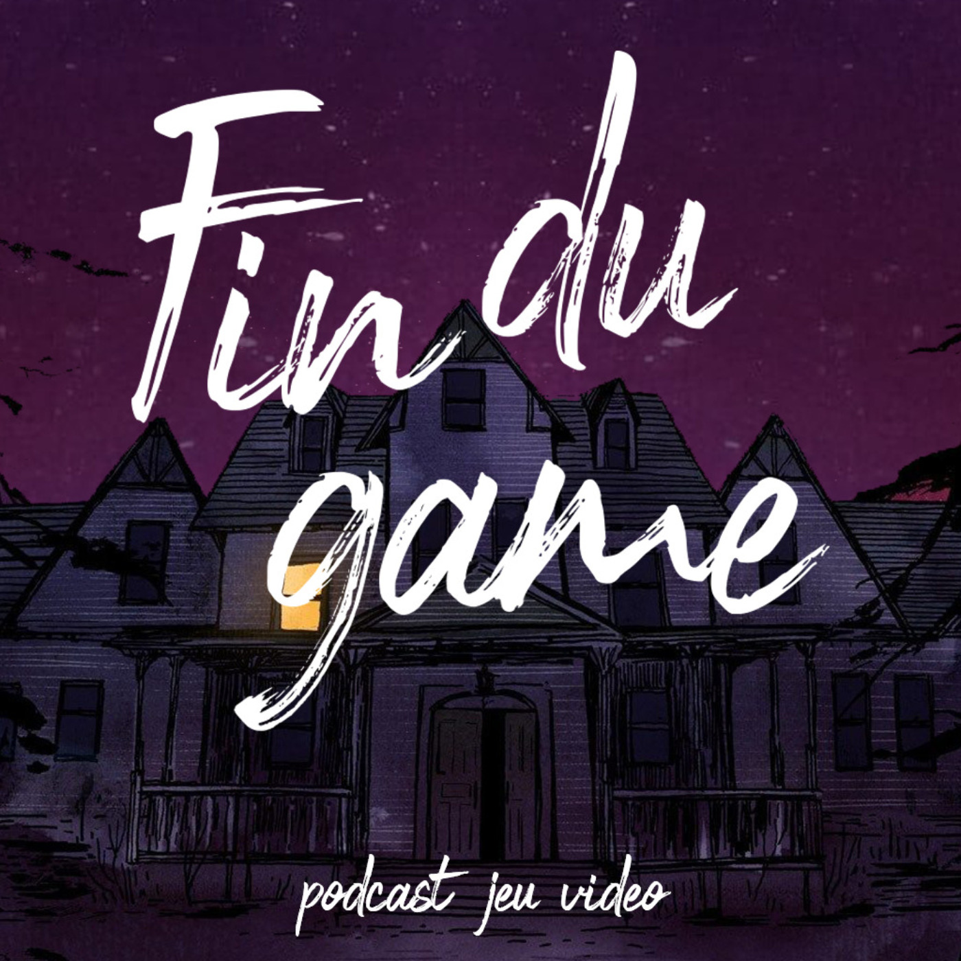 Episode 19 - Gone Home