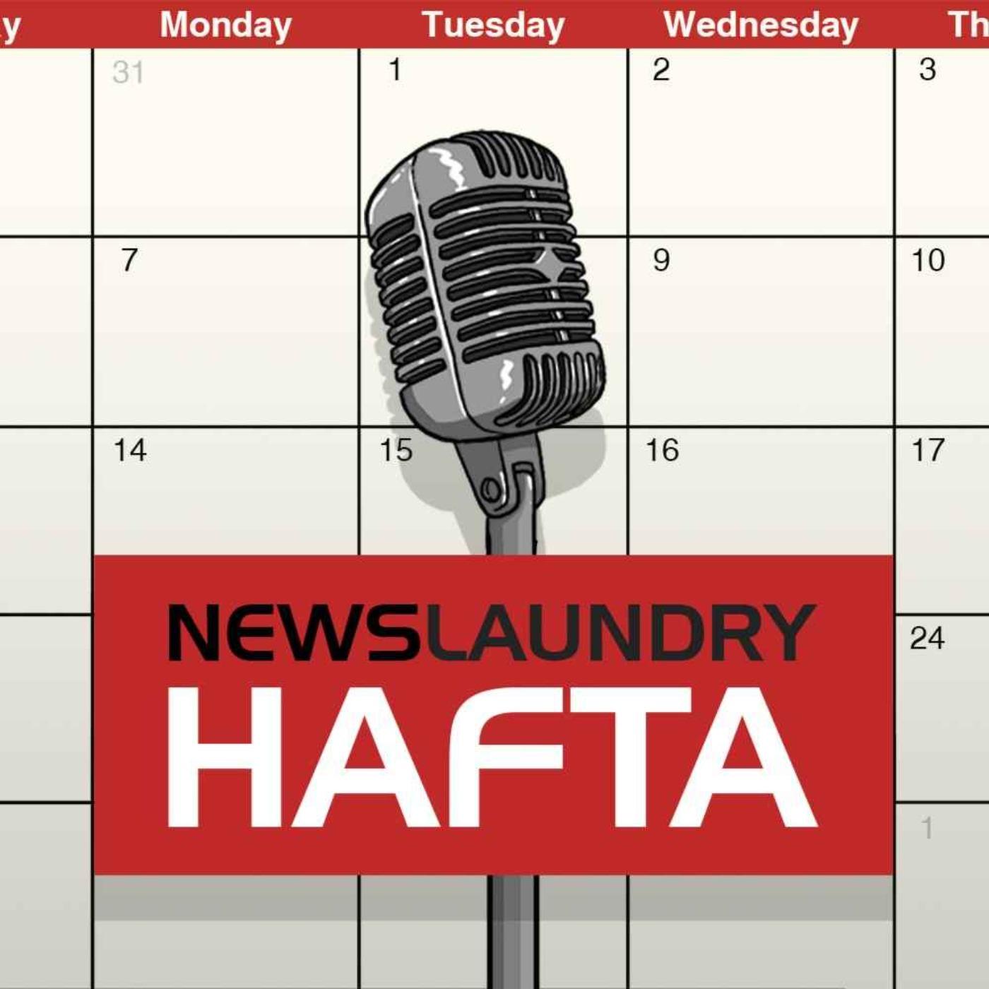 Hafta 296: Hathras rape case, Babri Masjid verdict, and the Trump-Biden presidential debate