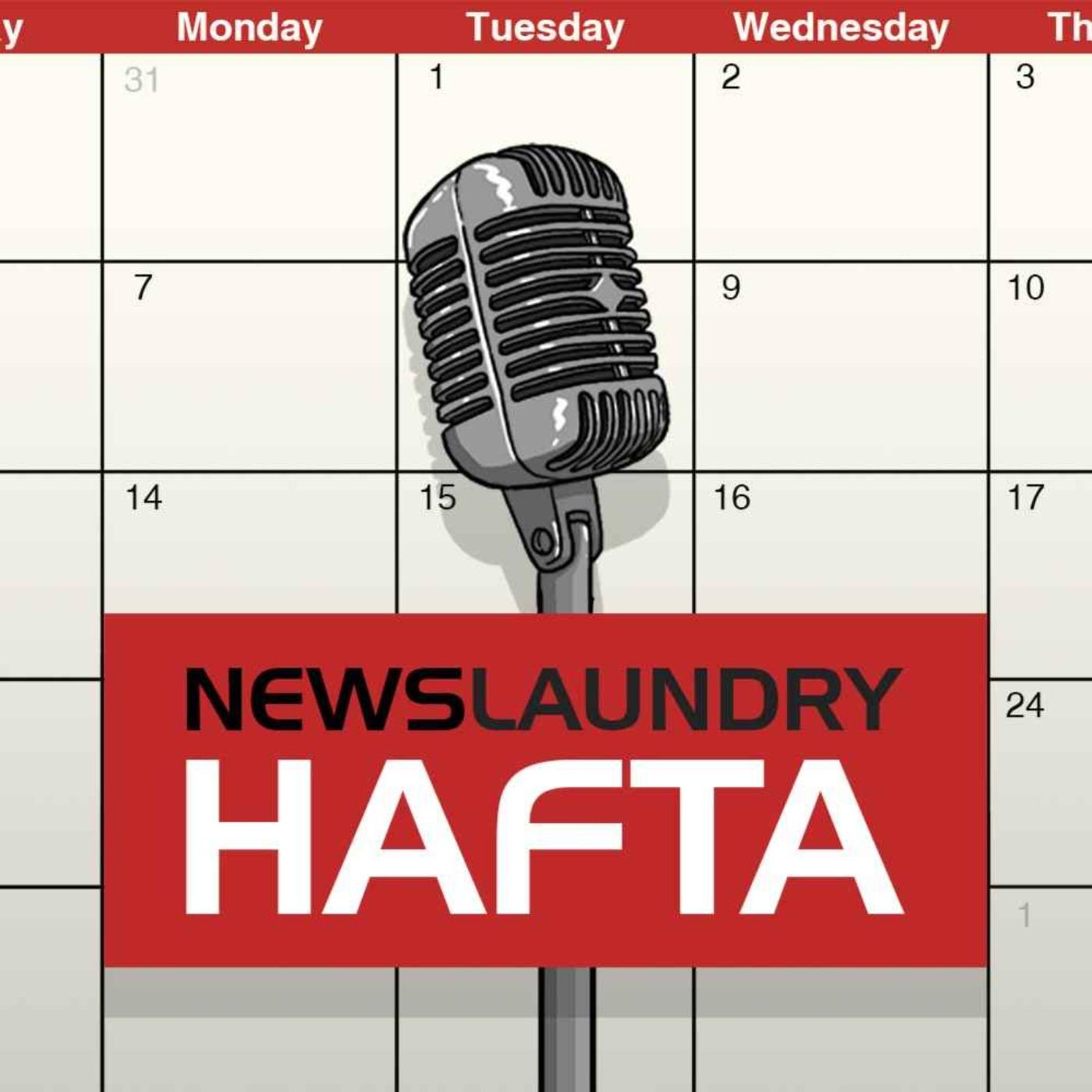 Hafta 302: Biden vs Trump, Bihar election results, and Arnab Goswami's bail