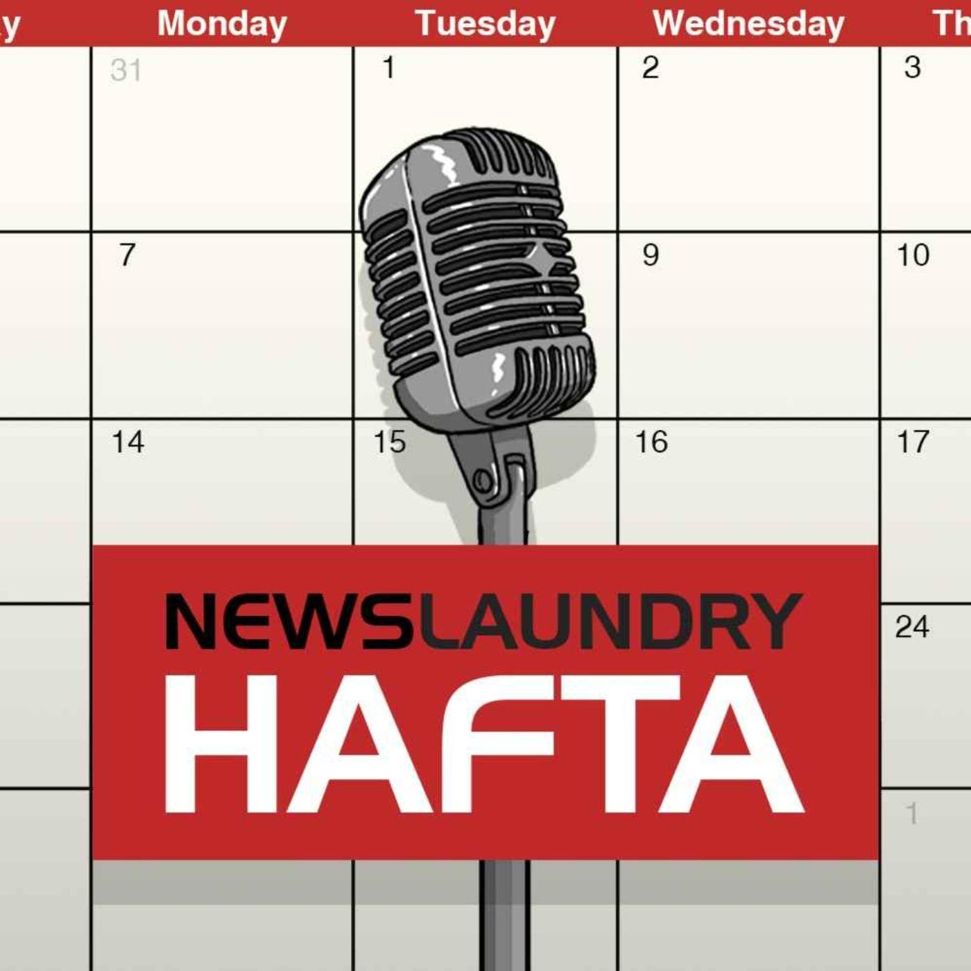 Chhota Hafta 313: Republic Day tractor rally, Rajdeep Sardesai taken off air, and Munawar Faruqui's bail