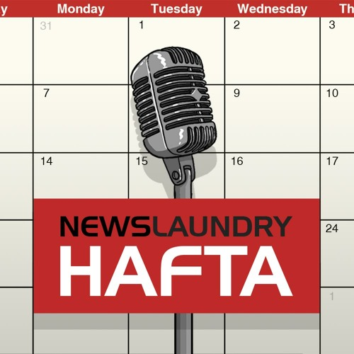 Hafta 264: Amulya Leona, Trump's visit, AAP's Hanuman politics, and more