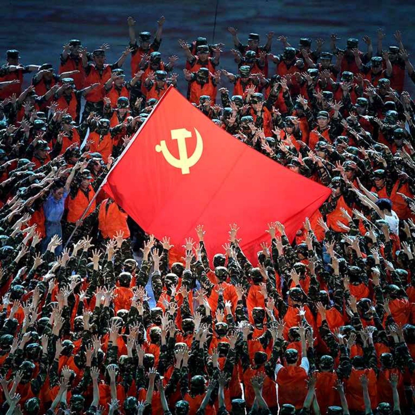 The Communist Party of China at 100   Rana Mitter