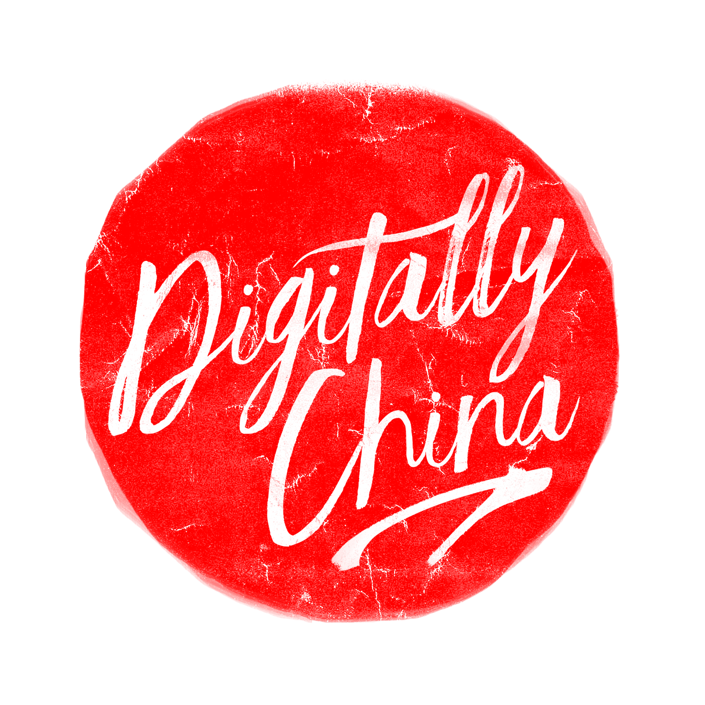 Digitally China
