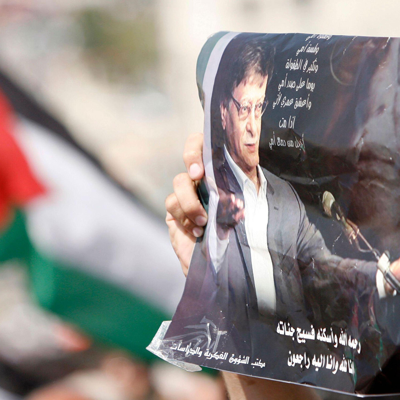 """Those Who Pass Between Fleeting Words"" by Mahmoud Darwish"